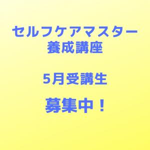 0632F47D-1D26-4D65-B56C-9FDA973579F6