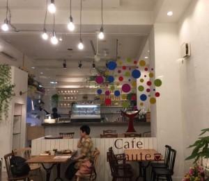 Cafe  Beauteで神戸セミナーの打合せ